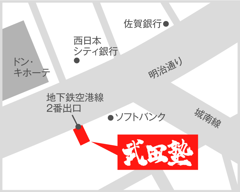 西新校地図