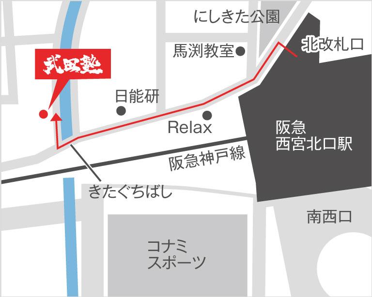 西宮北口校地図
