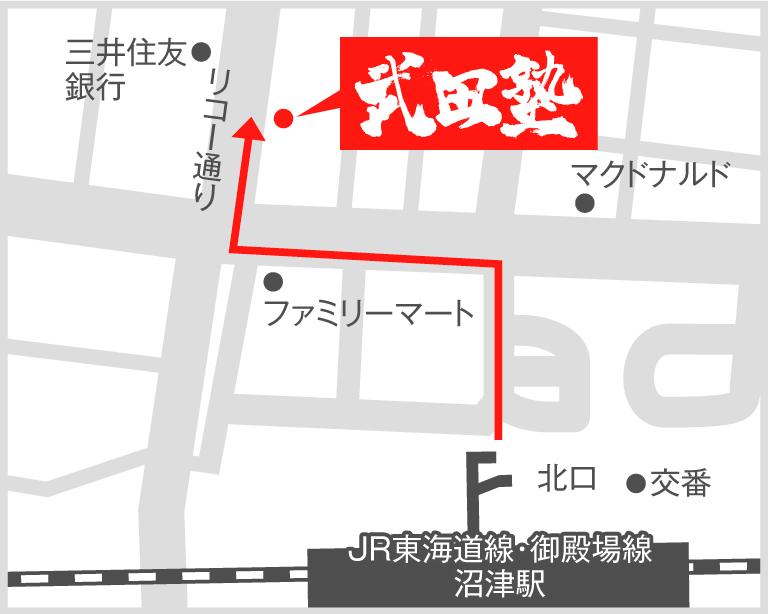 沼津校地図