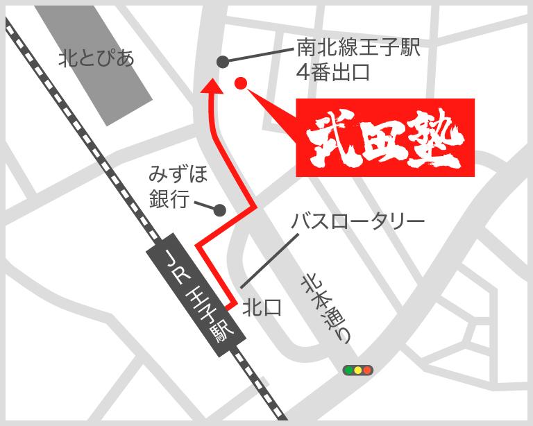 王子校地図