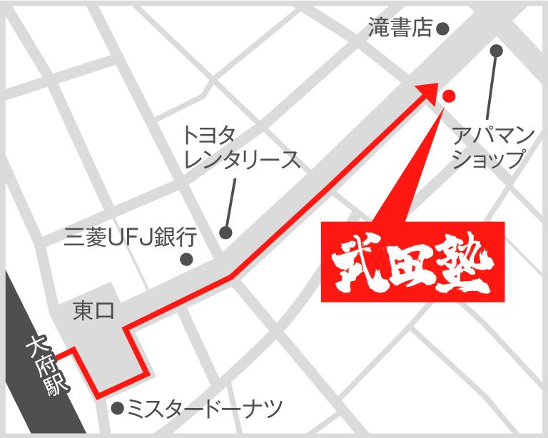 大府校地図