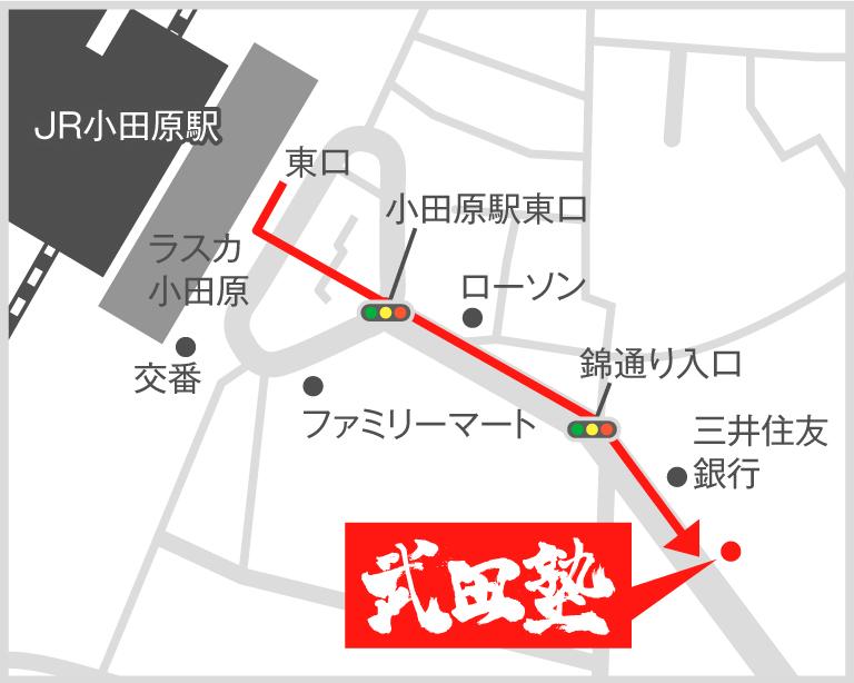 小田原校地図