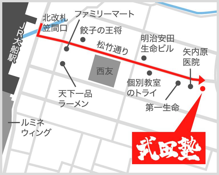 大船校地図