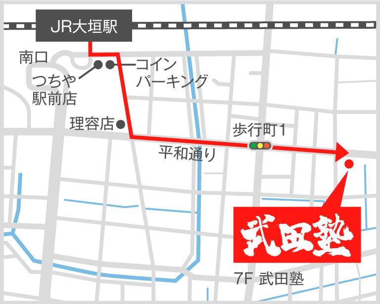 大垣校地図