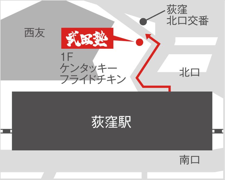 荻窪校地図
