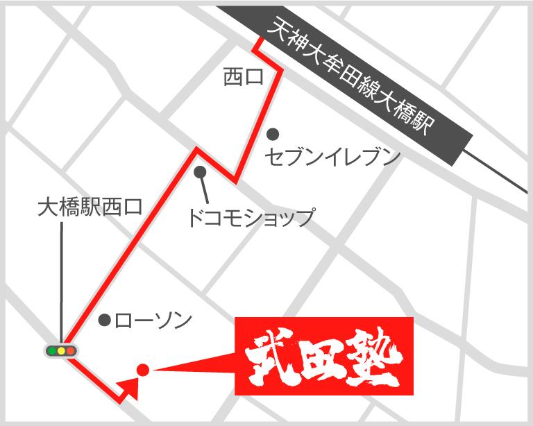 大橋校地図