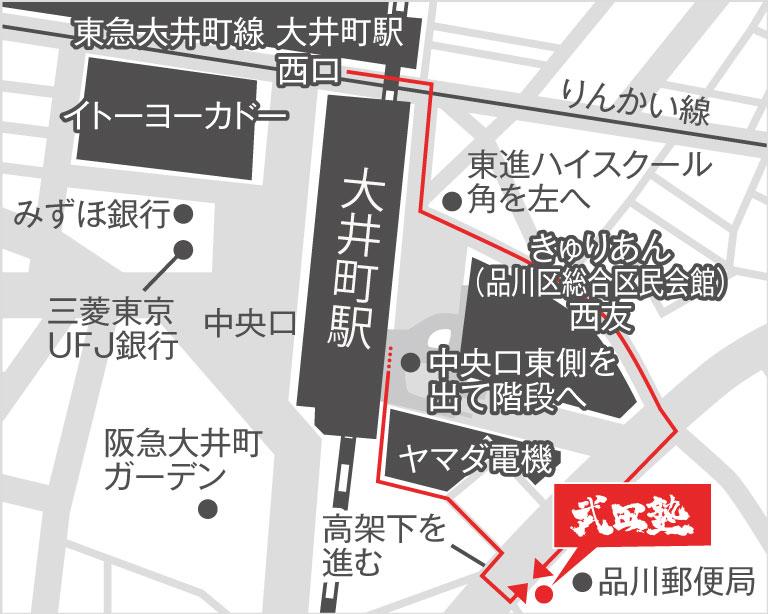 大井町校地図