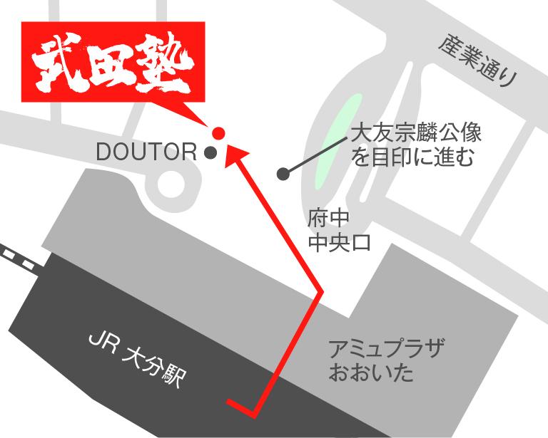 大分駅前校地図