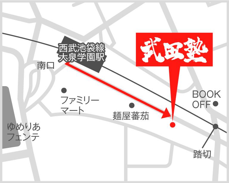 大泉学園校地図