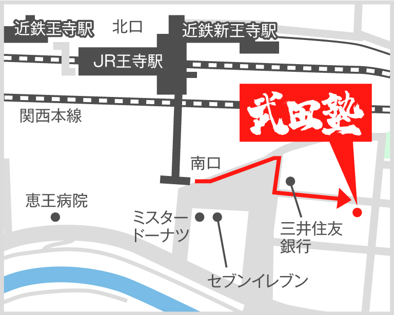 王寺校地図