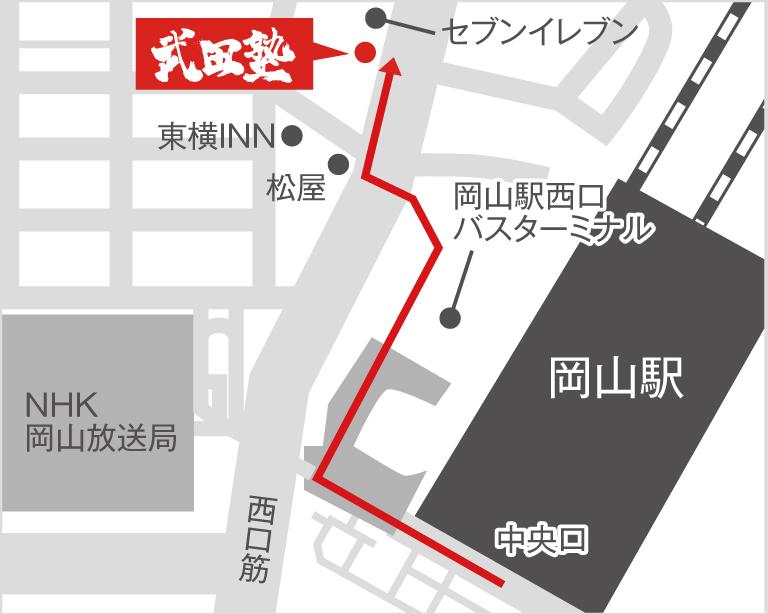 岡山西口校地図