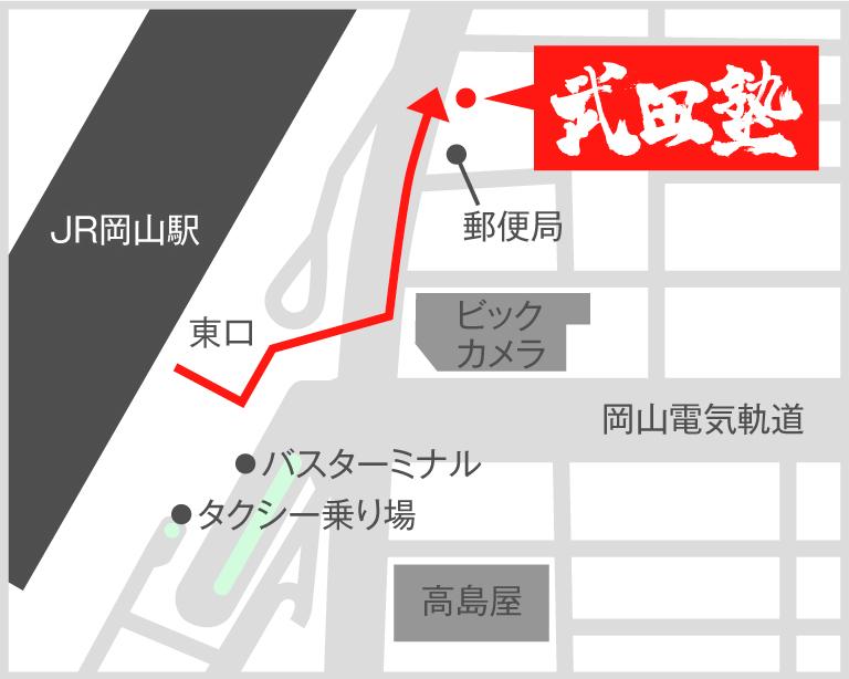 岡山駅前校地図