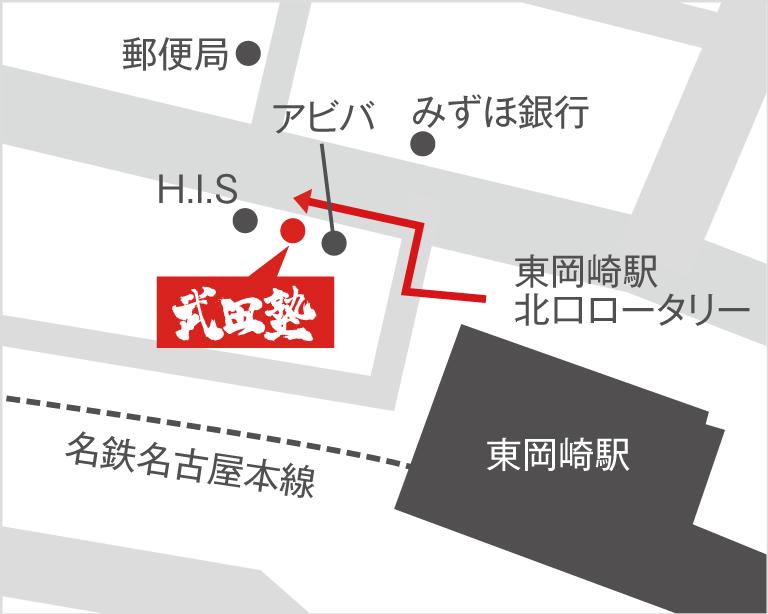 岡崎校地図