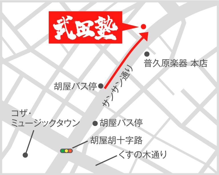 沖縄校地図