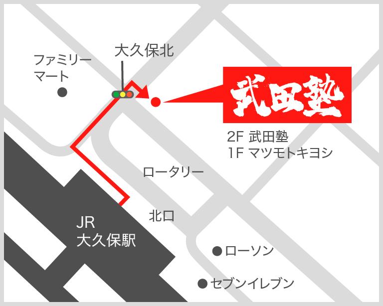 大久保校地図