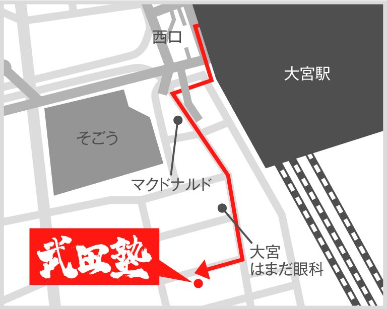 大宮西口校地図