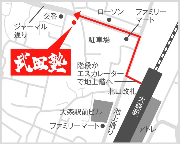 大森校地図