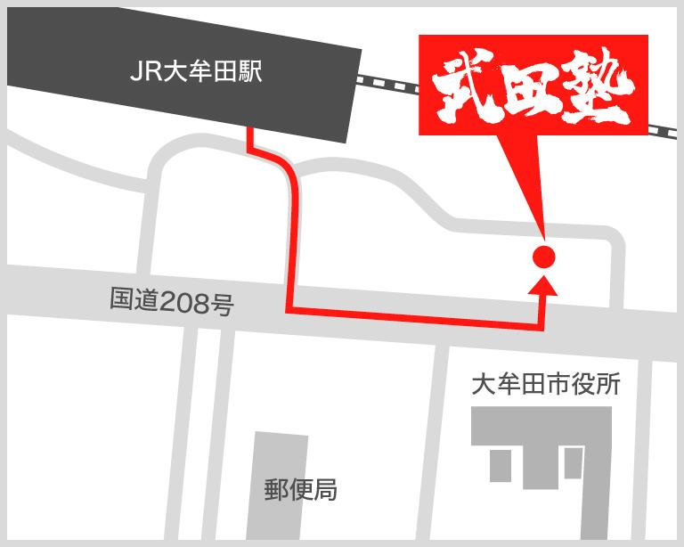 大牟田校地図