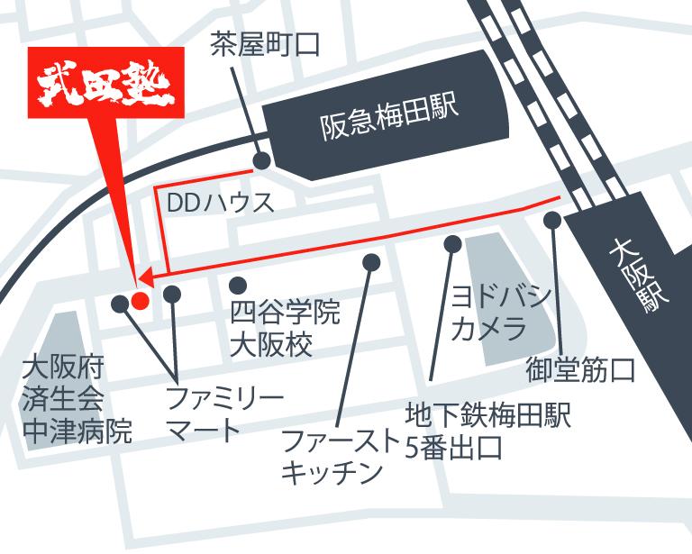 大阪校地図
