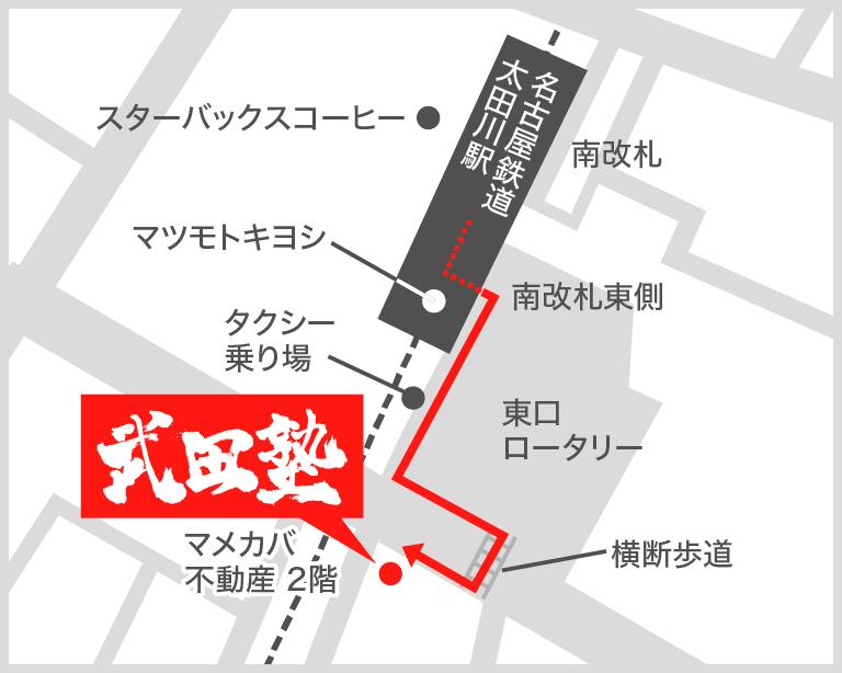 太田川校地図