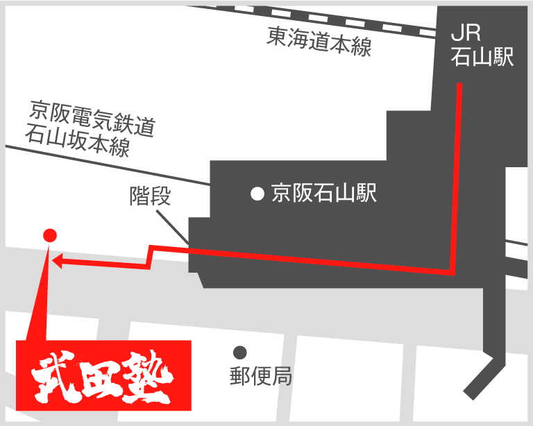 大津石山校地図