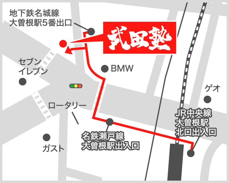 大曽根校地図