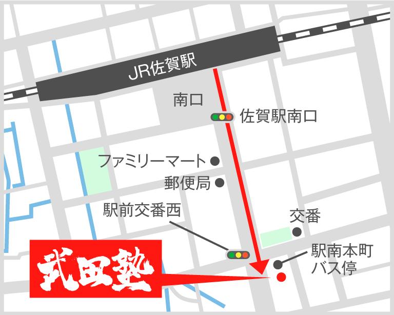 佐賀校地図