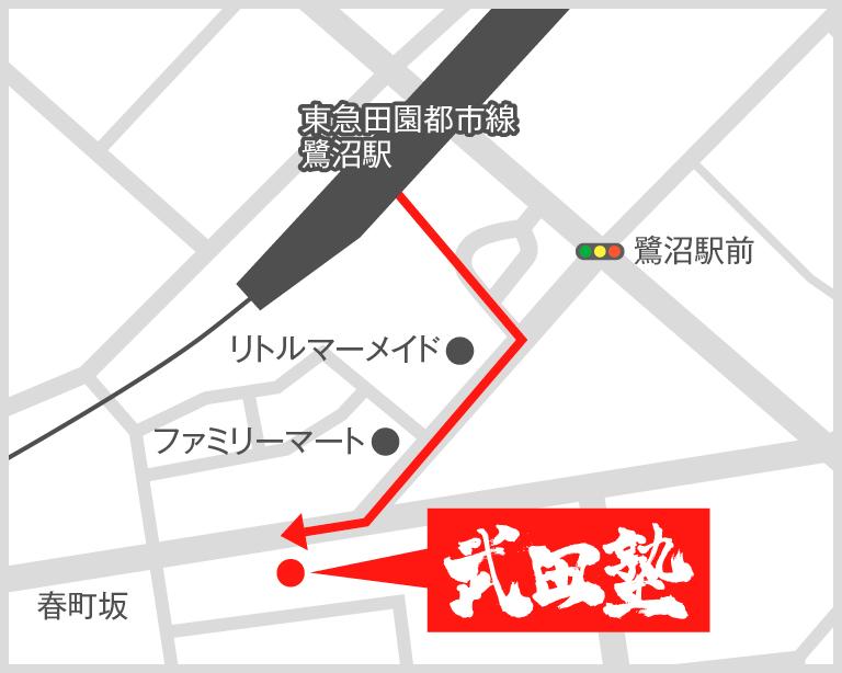 鷺沼校地図