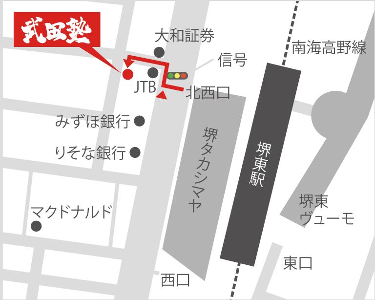 堺東校地図