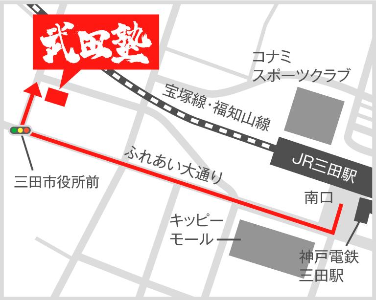 三田校地図