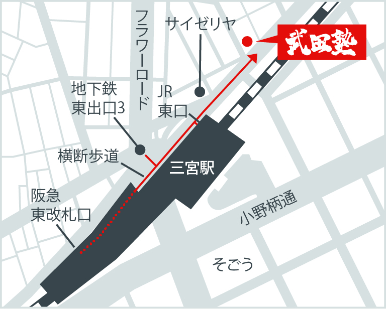神戸三宮校地図