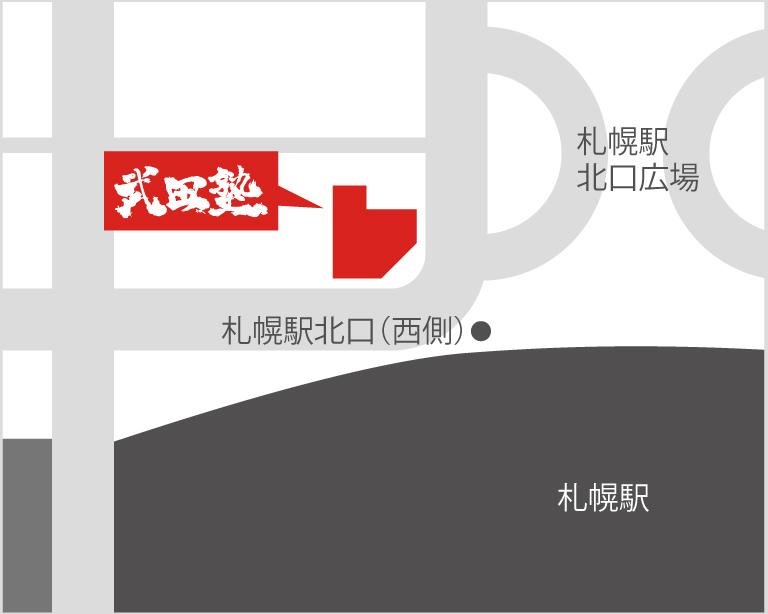 札幌校地図