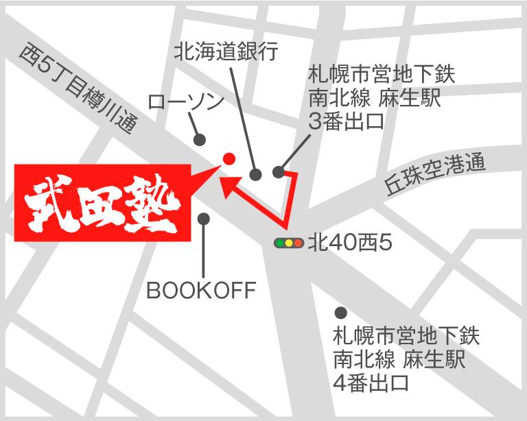 札幌麻生校地図