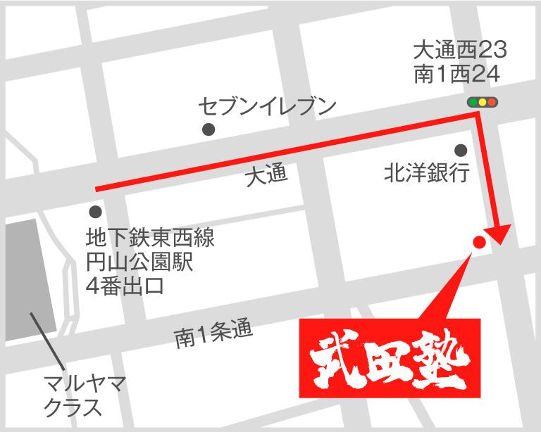 札幌円山公園校地図