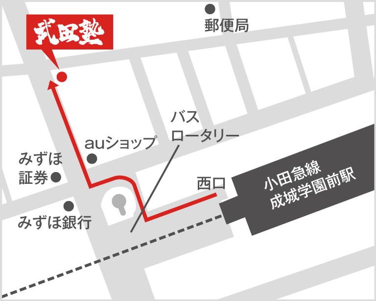 成城学園前校地図
