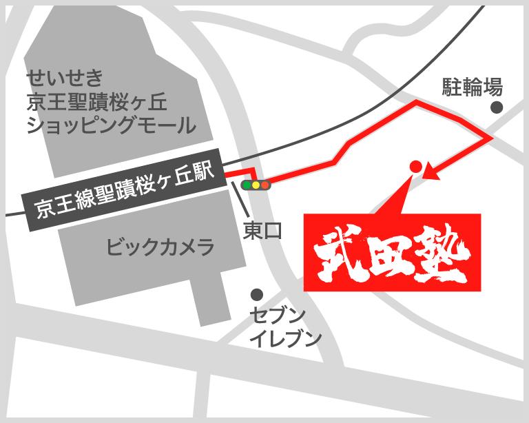聖蹟桜ヶ丘校地図