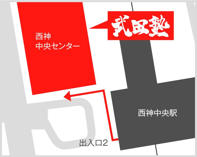 西神中央校地図