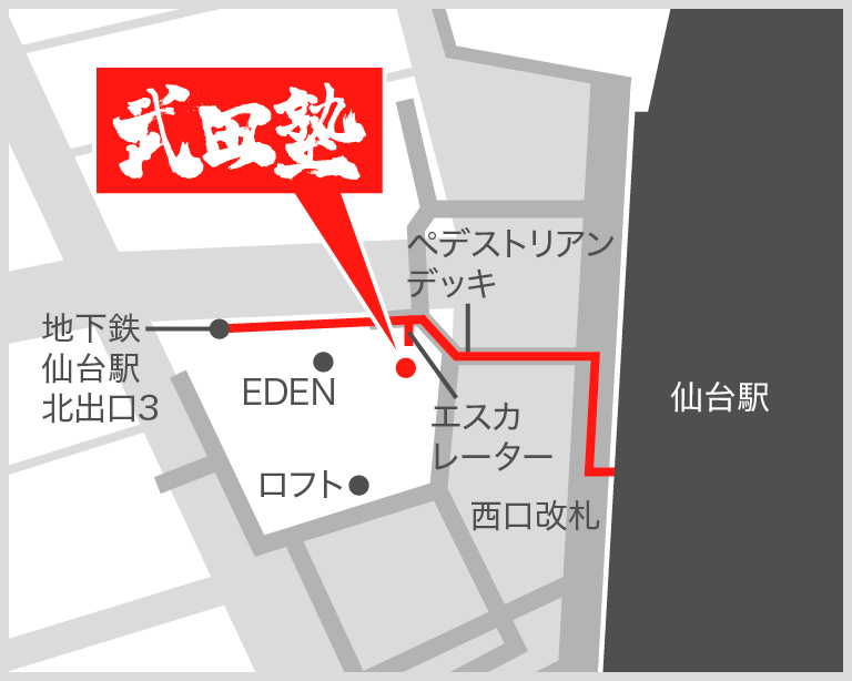 仙台駅前校地図