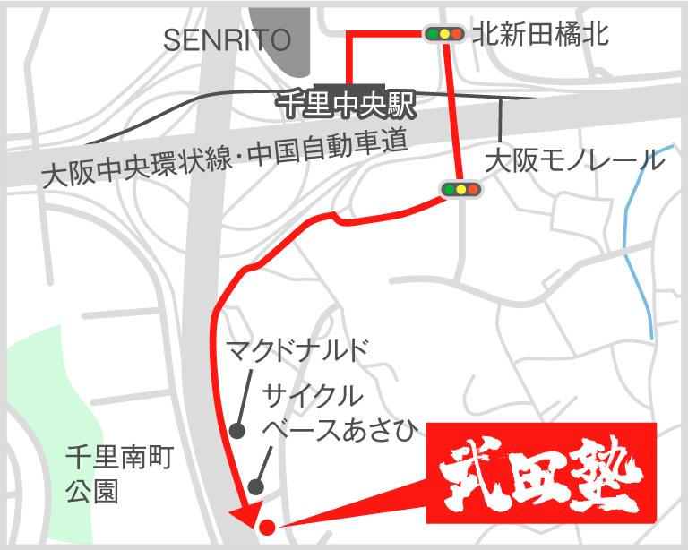 千里中央校地図