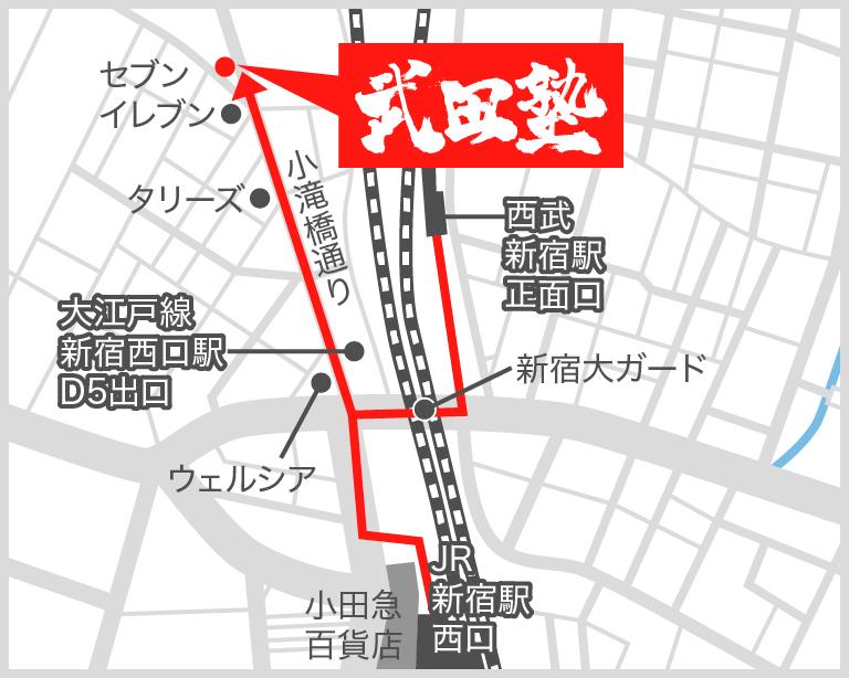 新宿校地図