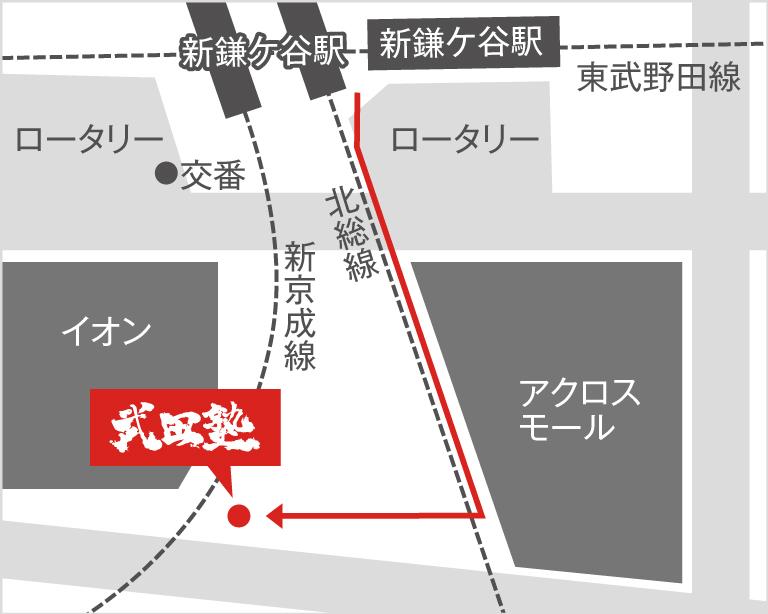 新鎌ヶ谷校地図