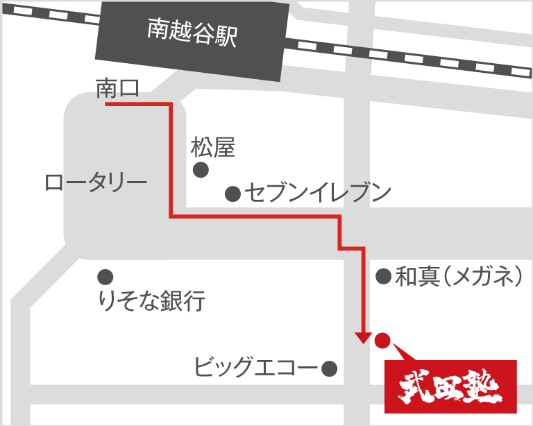 新越谷校地図