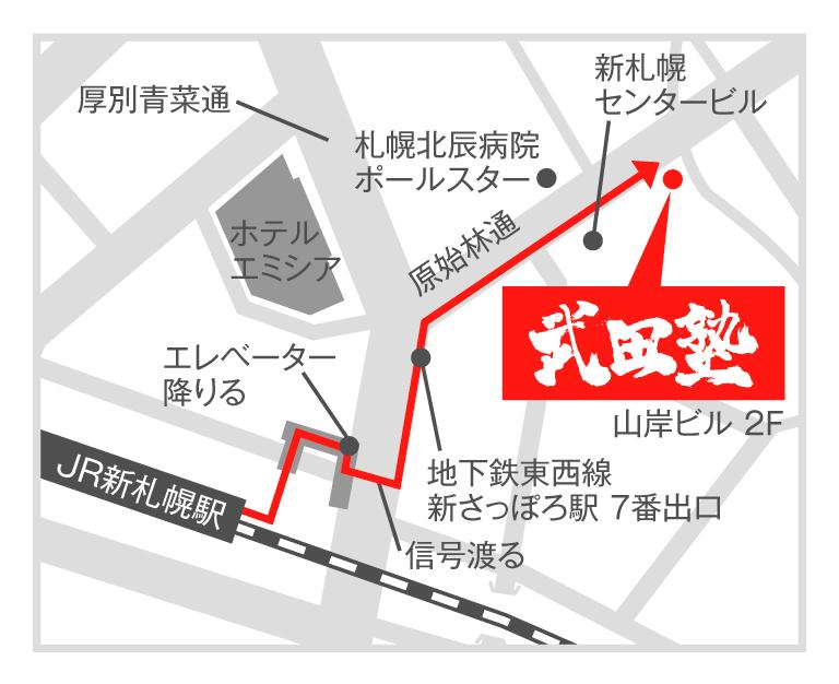 新札幌校地図