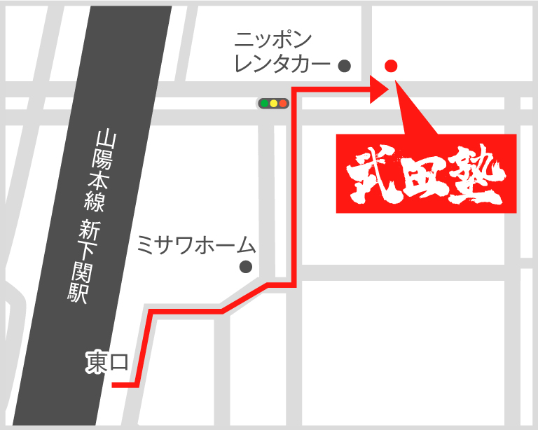 新下関校地図