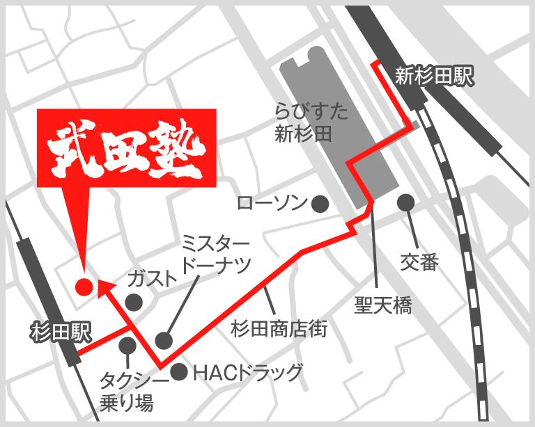 新杉田校地図