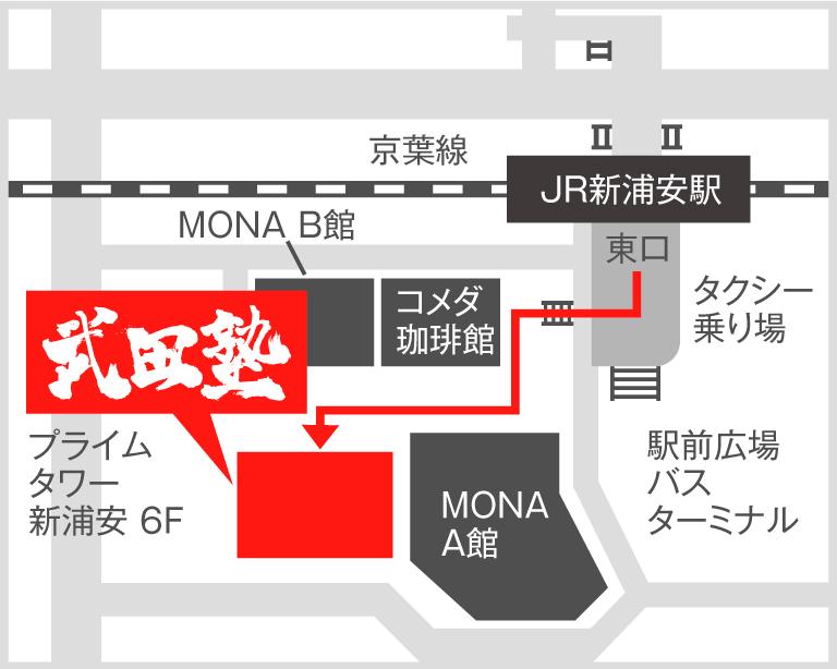 新浦安校地図