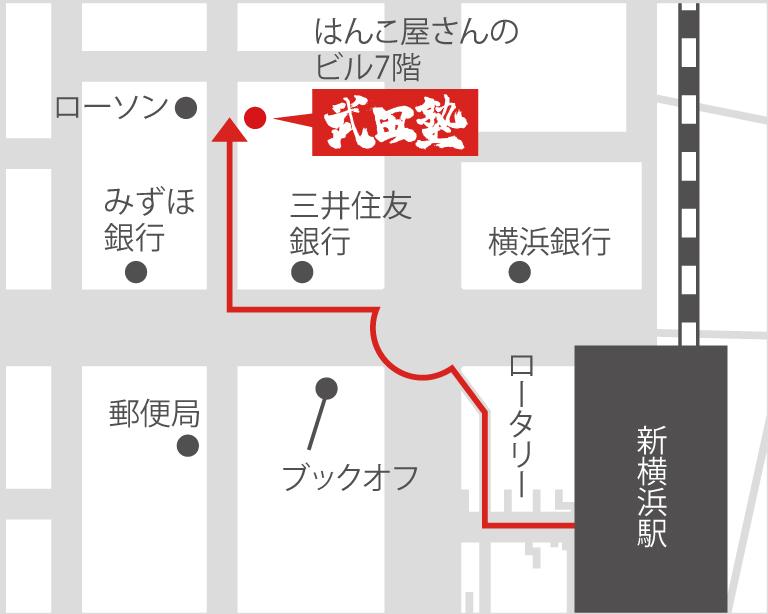 新横浜校地図