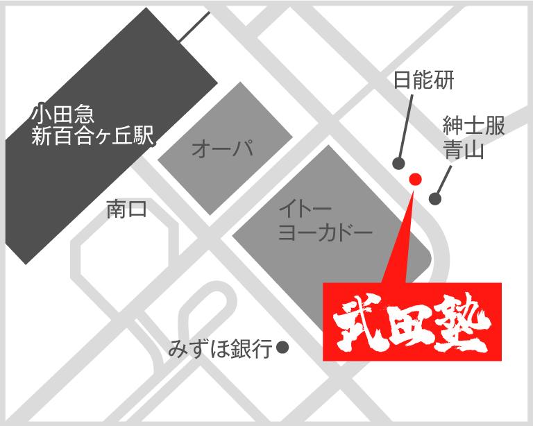 新百合ヶ丘校地図