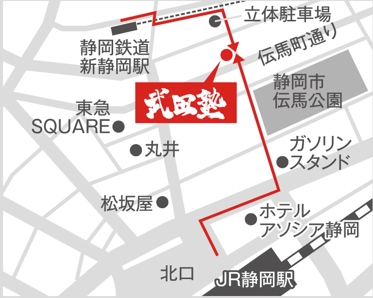 静岡校地図