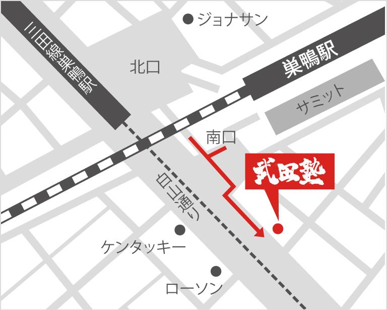 巣鴨校地図